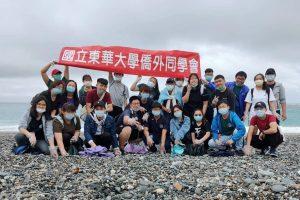 【活動新聞】東華僑生自發淨灘,齊心協力守衛碧洋