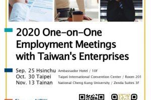 【轉知】在臺僑外生與國內企業媒合商談會